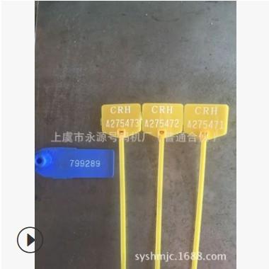 生产供应烫金压码机烫印打码机烫金号码机流水号打码机 价格实惠