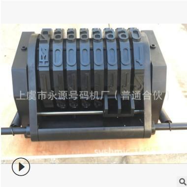 厂家推荐金属压码机 钢板压码机 铁板压码机 规格齐全