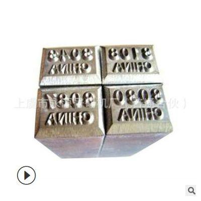 厂家生产钢印打码机 金属打码机 电瓶车架打码机 规格齐全