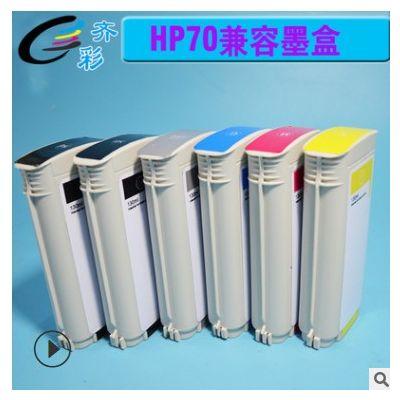 兼容HP70打印机一次性墨盒 绘图仪Z2100 Z5200厂家批发