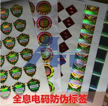 坤宏 供应种子标签 彩印胶带 欢迎咨询