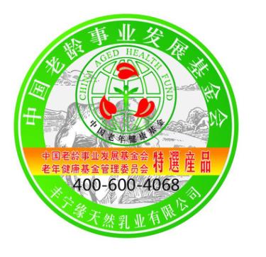 坤宏 供应双层剥离标签 欢迎咨询