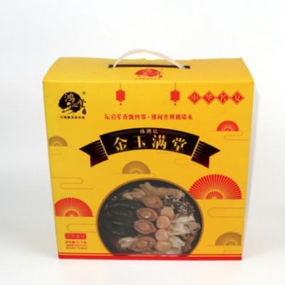 食品包装盒定制瓦楞纸包装盒定做飞机盒快递包装盒各类纸盒定制
