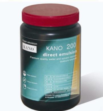 中益KN-200水性感光胶