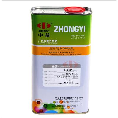 中益007丝印洗网水 开孔剂