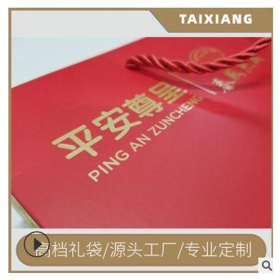 燕窝食品手提袋定制logo纸质包装白卡礼品袋购物袋牛皮纸袋定做