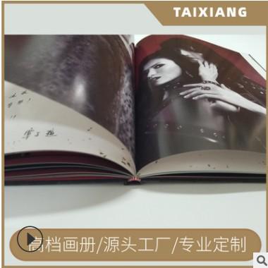 定制印刷 精品宣传画册杂志目录册特价明星图册 印刷厂直供