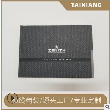 公司宣传册定制 企业样本目录 彩色硬壳精装画册 说明书 印刷厂