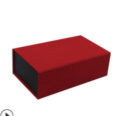 厂家定制高档纸盒 彩色保健品化妆品礼盒 酒盒茶叶礼品盒