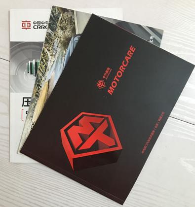 7-书刊 画册 包装类