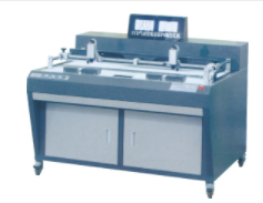 HXK系列十字线套正光电定位打孔(弯版)机