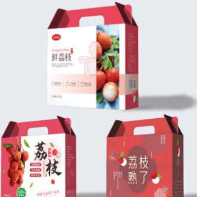 定制荔枝包装盒水果彩盒瓦楞纸盒印刷定做应季水果礼品包装盒箱