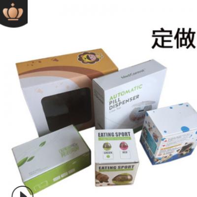 白卡纸玩具彩盒印刷包装盒定做开窗瓦楞盒子牛皮纸盒彩盒包装定制