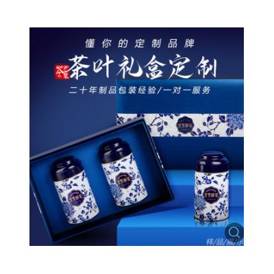 茶盒茶叶礼盒包装定做彩印纸盒食品类包装盒订制天地盖礼品盒定制