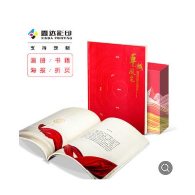 宣传册海报杂志印刷产品说明书定做企业公司画册设计定制A4折页单
