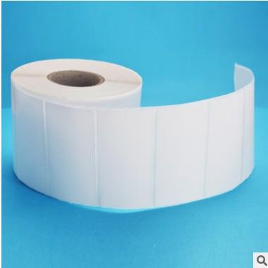 不干胶铜版标签纸70*30*2000张 空白条码纸 标贴纸 可定做印刷