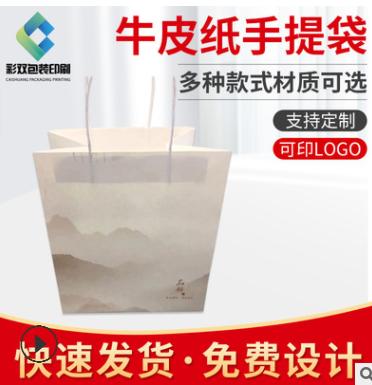 牛皮礼品纸袋服装袋子购物袋黑卡纸袋企业广告手提袋印刷LOGO