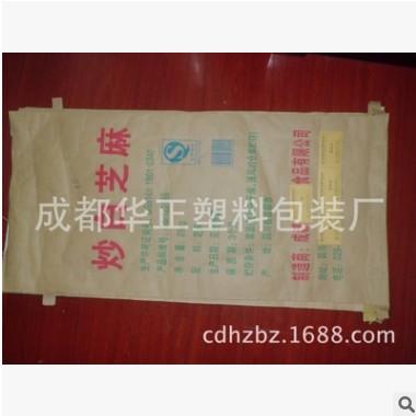 三复合纸塑袋 纸塑复合袋 彩印編织袋 百度百科