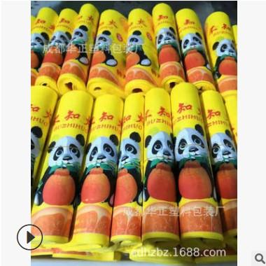 四川耙耙柑套袋 丑橘专用套袋 不知火专用套袋柑橘木浆纸包装定制