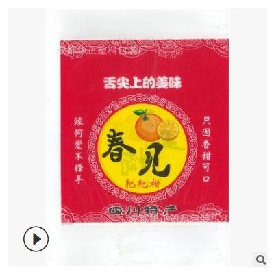 四川成都葡萄果袋 粑粑柑套袋 丑橘专用套袋 柑橘袋纸包装定制