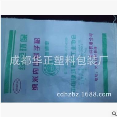 彩印编织袋 环保型树木防腐防虫外.百度wwwcdhzbz.ch.alibaba.com