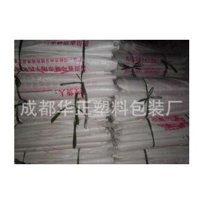 供应特宽普印袋 塑料编织袋 各种规格的塑料编织 加厚 防水 双层
