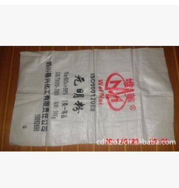 彩印塑编织袋 外观美.百度看的见.wwwcdhzbz.ch.alibaba.com