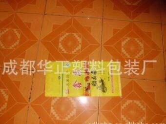 彩印米袋子 编织包装袋子 塑料编织袋子 世界工厂网
