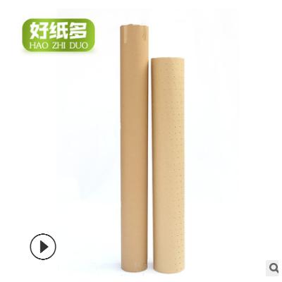 【厂家供应】牛皮纸打三角孔牛皮纸 打孔牛皮纸 裁床打孔牛皮纸