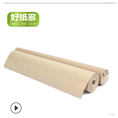 厂家供应自动裁床卷筒打孔牛皮纸 自动裁床真空胶膜牛皮纸 可批发