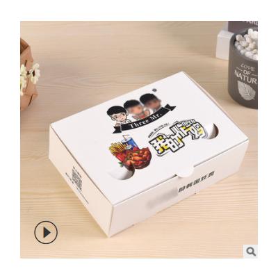 韩式炸鸡打包盒 各种尺寸披萨外卖打包盒 蛋挞烘焙蛋糕盒定制