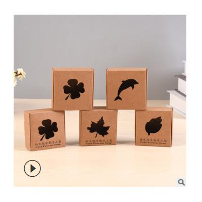 厂家批发 香皂皂纸盒小饰品包装盒 精美镂空开窗牛皮纸盒定做