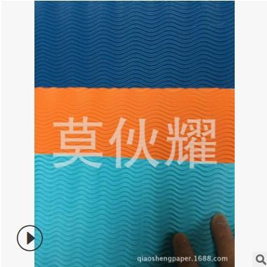 S纹坑纸 波浪纹坑纸 波浪纹瓦楞纸 S型瓦楞纸 S纹坑纸厂家定制