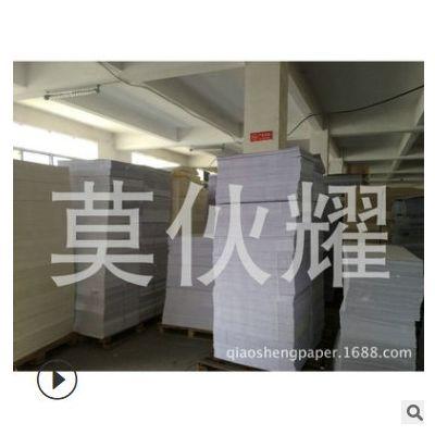 三层瓦楞纸 白色黑色彩色G楞纸 高强度包装打包纸皮 定制瓦楞纸