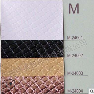 金属充皮包装纸 高档彩盒包装纸 高档封面装裱纸 颜色纹路可定做