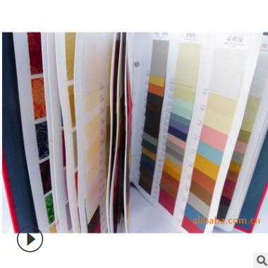 230g特种纸 红色 黑色 咖啡色 单面/双面天鹅绒珠光纸 环保触感纸