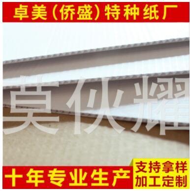瓦楞纸 高强度三层瓦楞纸 白色瓦楞纸 按需定制