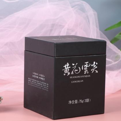 现代简约款创意天地盖收纳盒黑色方形生日节日烫银字体礼品包装盒