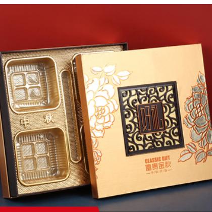 新中式创意礼品包装盒 中秋月饼礼品盒方形天地盖礼物包装盒
