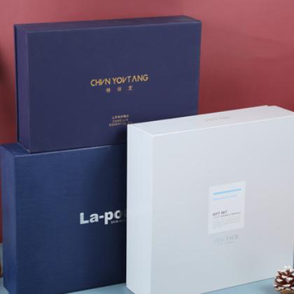现代简约款创意纯色天地盖礼品包装盒 英文logo装饰礼盒 多款可选