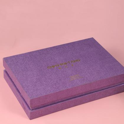 纯色天地盖现代简约款紫色礼品包装盒 英文烫银装饰伴手礼盒