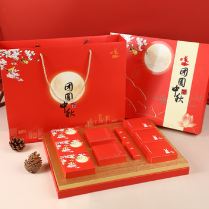时尚新中式中秋礼品包装硬纸盒 团圆中秋礼品收纳盒 附手提包装袋