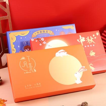 创意新中式明月玉兔中秋节月饼包装盒 手提式天地盖礼品收纳袋