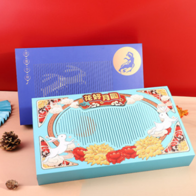 时尚新中式天地盖中秋节月饼包装礼盒 创意镂空装饰盒盖礼品包装
