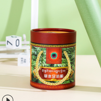 包装定做纸管纸罐包装纸筒茶叶罐食品包装礼盒圆筒定制印logo