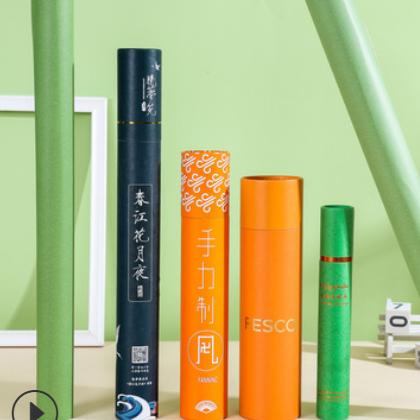 纸筒包装定制彩色印花礼品包装纸罐化妆品圆筒纸管白卡纸香管
