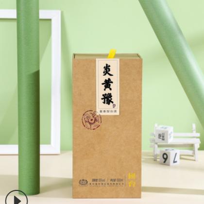 抽屉包装盒定制酒盒白酒礼盒礼品包装酒盒白酒纸盒定做可印logo