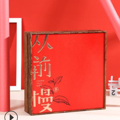 创意天地盖包装盒定制红色礼品盒伴手礼物盒彩盒酒盒印刷订做logo