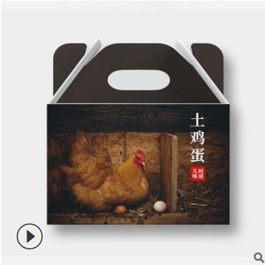 包装盒 零食包装盒 食品包装盒 卡纸包装可定制手提盒