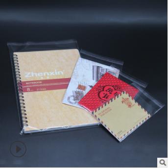 opp口罩包装袋透明自粘封口袋制 印刷塑料不干胶pe袋包装袋现货